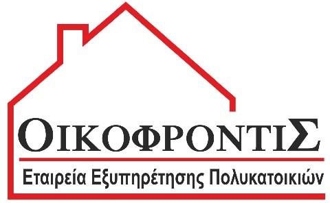 oikofrontis.com